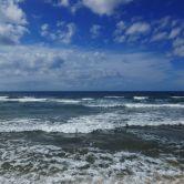 Iónske more